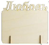 Фоторамки с логотипом